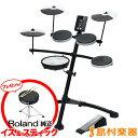 Roland TD-1KV 電子ドラムセット Vドラム V-Drums Kit 【ローランド TD1KV】【期間限定イス・スティックプレゼント】
