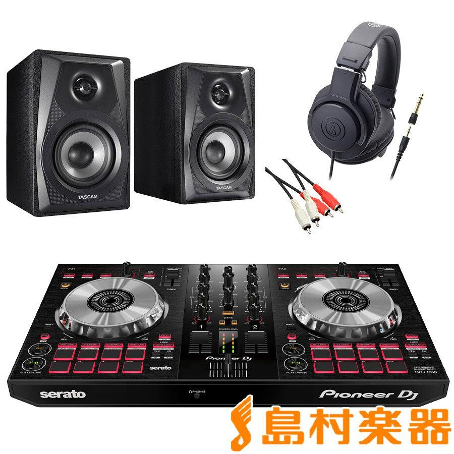 Pioneer DJ DDJ-SB3 + VL-S3(スピーカー) + ATH-M20x(ヘッドホン) DJ初心者セット DJセット 【パイオニア】