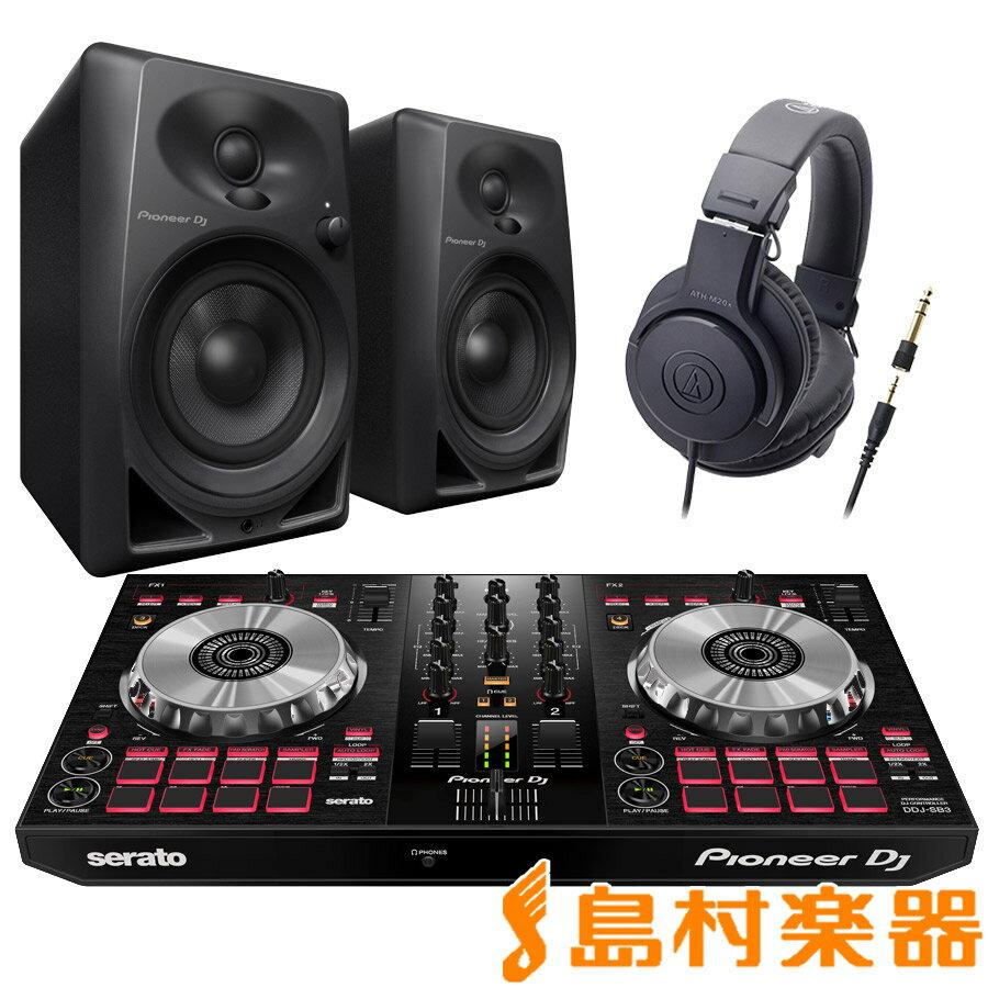 Pioneer DJ DDJ-SB3 + DM-40-B(スピーカー) + ATH-M20x(ヘッドホン) DJ初心者セット DJセット 【パイオニア】