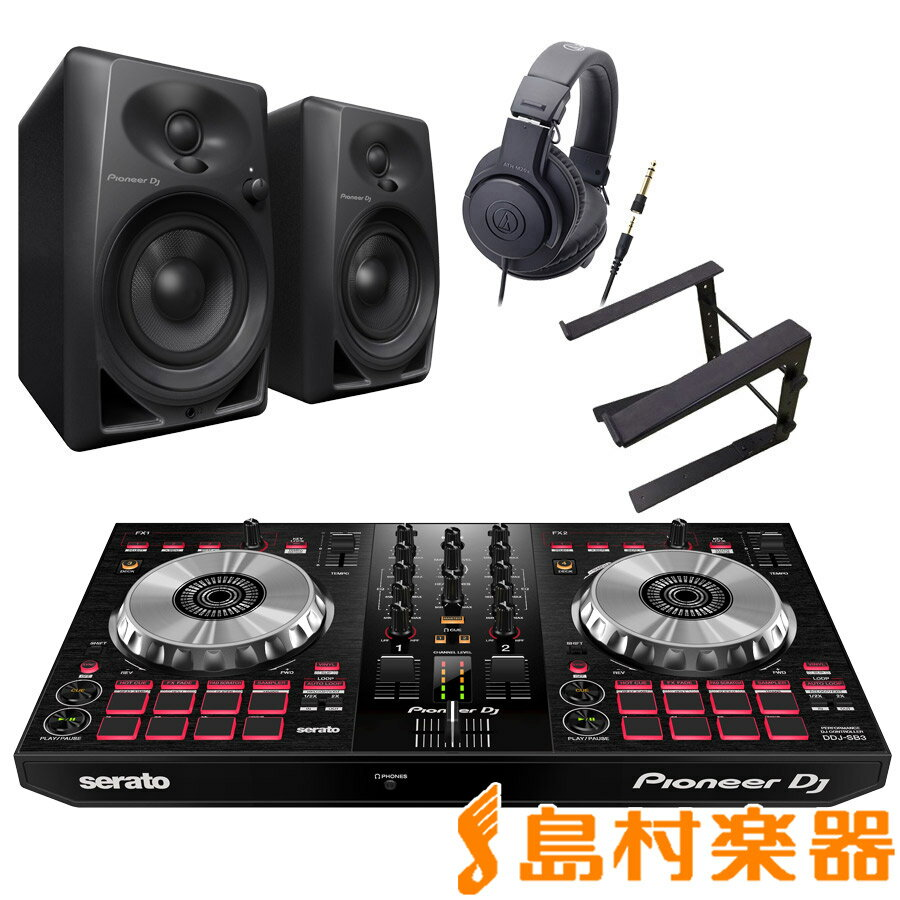 Pioneer DJ DDJ-SB3 + DM-40-B(スピーカー) + ATH-M20x(ヘッドホン) + PCスタンド DJ初心者セット DJセット 【パイオニア】
