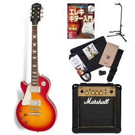 Epiphone LP STD + TOP PRO LH HS ギター 初心者 セット レスポール 左利き マーシャルアンプ 入門セット 【レフトハンド】 【エピフォン】【オンラインストア限定】