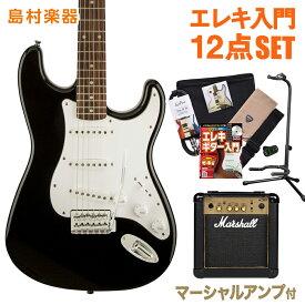 Squier by Fender Affinity Stratocaster BLK ギター 初心者 セット マーシャルアンプ ストラトキャスター 【スクワイヤー / スクワイア】【オンラインストア限定】