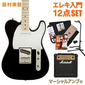 Squier by Fender Affinity Telecaster BLK(ブラック) エレキギター 初心者 セット マーシャルアンプ テレキャスター 【スクワイヤー / スクワイア】