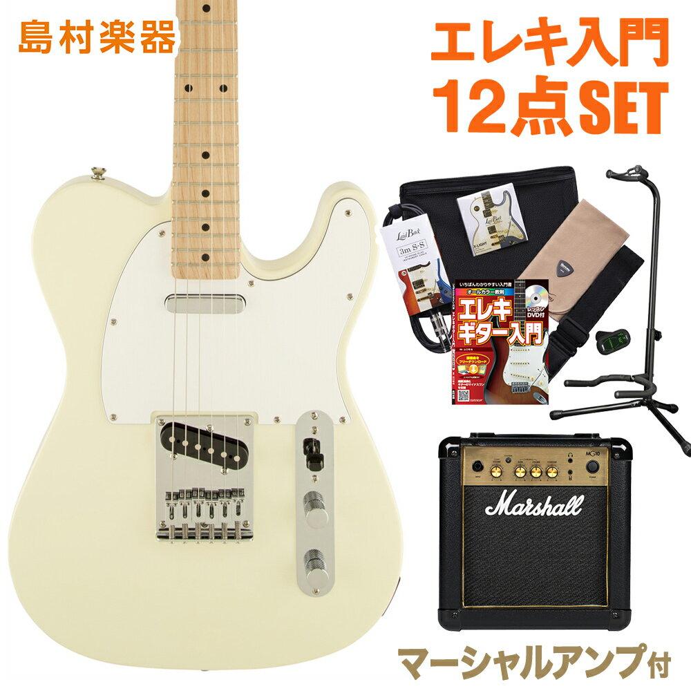 Squier by Fender Affinity Telecaster AWT(アークティックホワイト) エレキギター 初心者 セット マーシャルアンプ テレキャスター 【スクワイヤー / スクワイア】