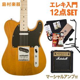 Squier by Fender Affinity Telecaster BTB ギター 初心者 セット マーシャルアンプ テレキャスター 【スクワイヤー / スクワイア】【オンラインストア限定】