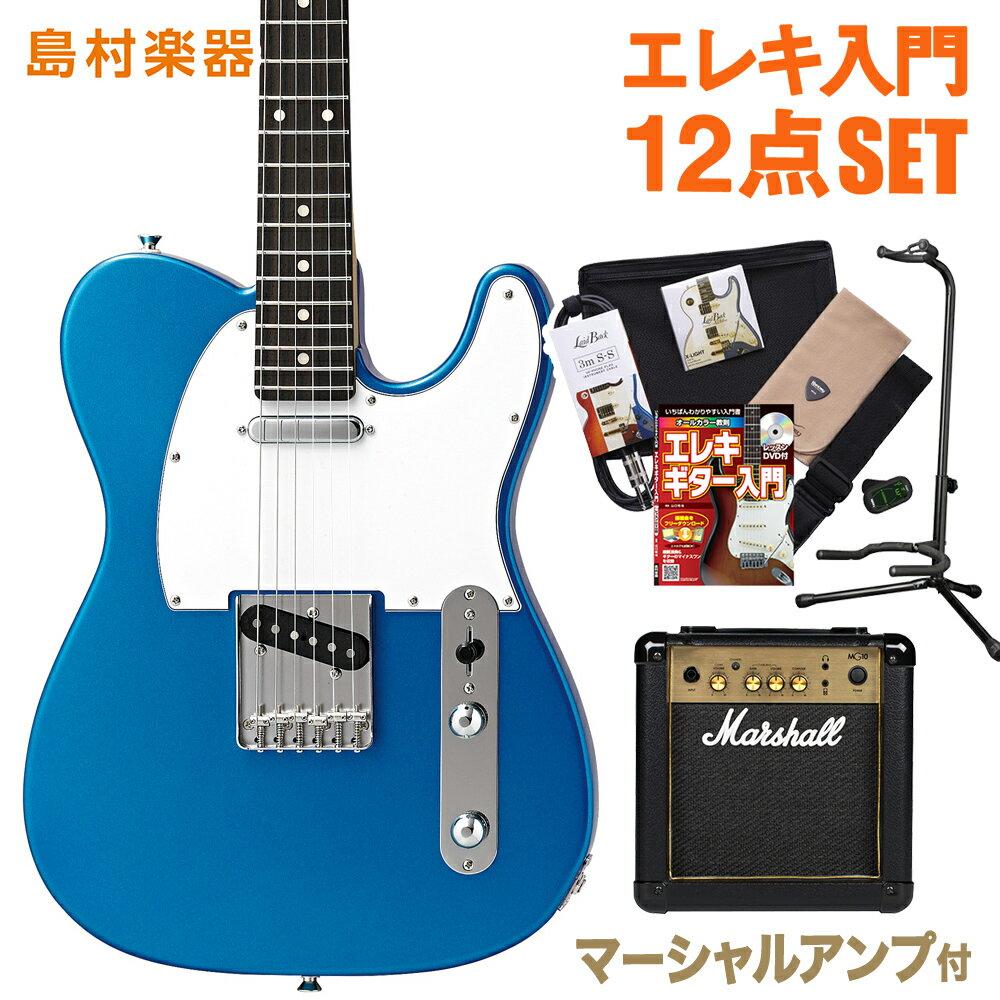 CoolZ ZTL-V/R LPB(レイクプラシッドブルー) マーシャルアンプセット エレキギター 初心者 セット 【クールZ】【Vシリーズ】