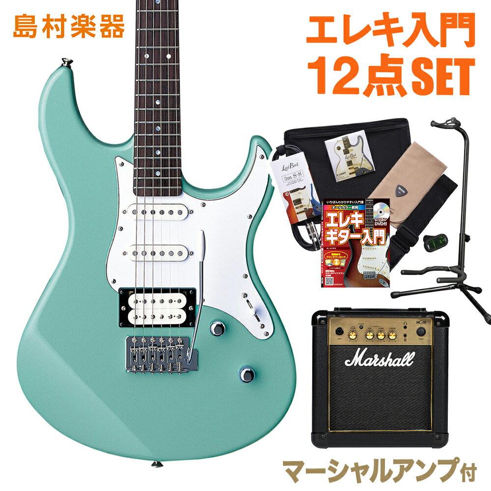 YAMAHA PACIFICA112V SOB(ソニックブルー) マーシャルアンプセット エレキギター 初心者セット 【ヤマハ】