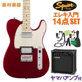Squier by Fender Contemporary Telecaster HH Dark Metallic Red エレキギター 初心者14点セット 【ヤマハアンプ付き】 テレキャスター 【スクワイヤー / スクワイア】【オンラインストア限定】