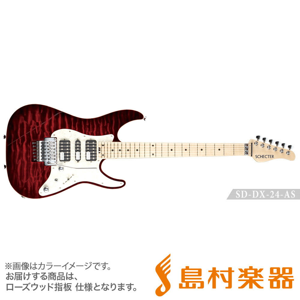 SCHECTER SD-DX-24-AS/R RDSB エレキギター 【シェクター】