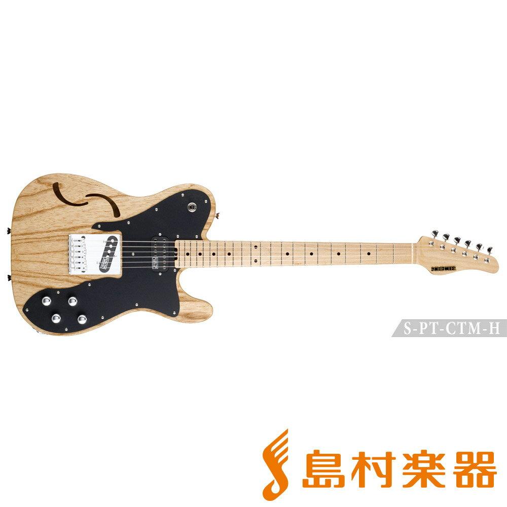 SCHECTER S-PT-CTM-H/M VT エレキギター S SERIES 【シェクター】【受注生産 納期約7〜8ヶ月 ※注文後のキャンセル不可】