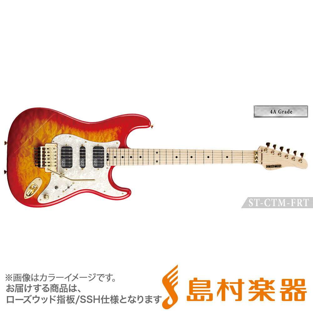 SCHECTER ST4CTM-FRT/4AG/HR CHSB エレキギター ST COSTOM SERIES【4A Grade】 【シェクター】【受注生産 納期約7〜8ヶ月 ※注文後のキャンセル不可】