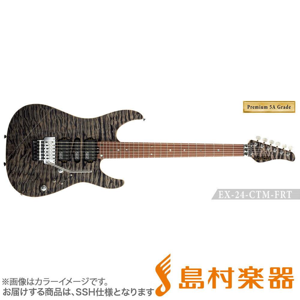 SCHECTER EX4-24CTM-FRT/5AG/HR BKNTL エレキギター EX SERIES 【Premium 5A Grade】 【シェクター】【受注生産 納期約7〜8ヶ月 ※注文後のキャンセル不可】