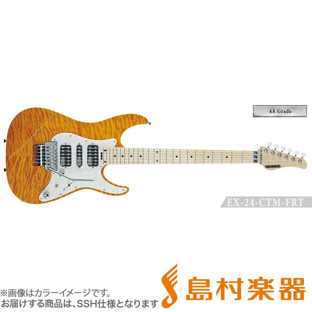 SCHECTER EX4-24CTM-FRT/4AG/M AMB エレキギター EX SERIES 【4A Grade】 【シェクター】【受注生産 納期約7〜8ヶ月 ※注文後のキャンセル不可】