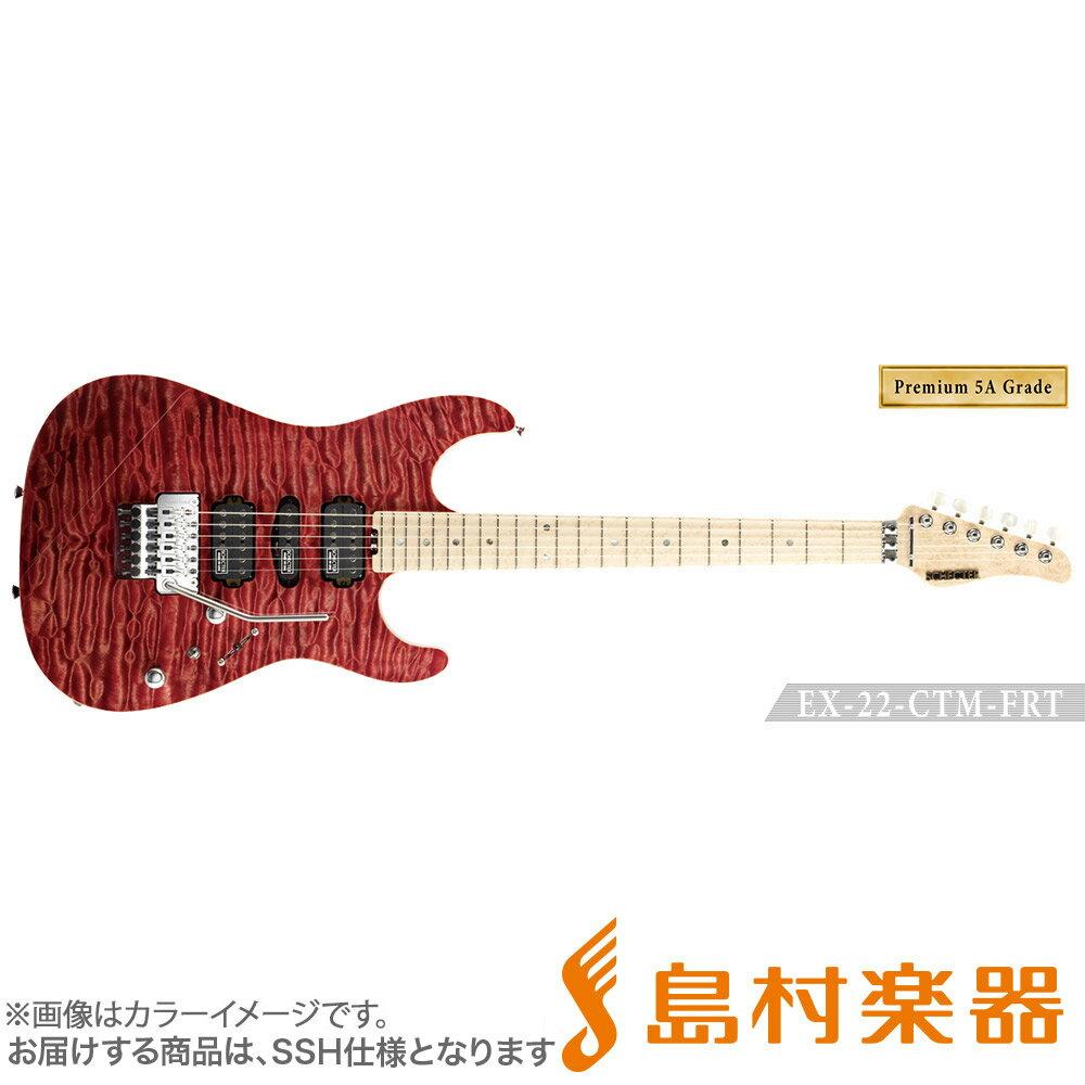 SCHECTER EX4-22CTM-FRT/5AG/M RDNTL エレキギター EX SERIES 【Premium 5A Grade】 【シェクター】【受注生産 納期約7〜8ヶ月 ※注文後のキャンセル不可】