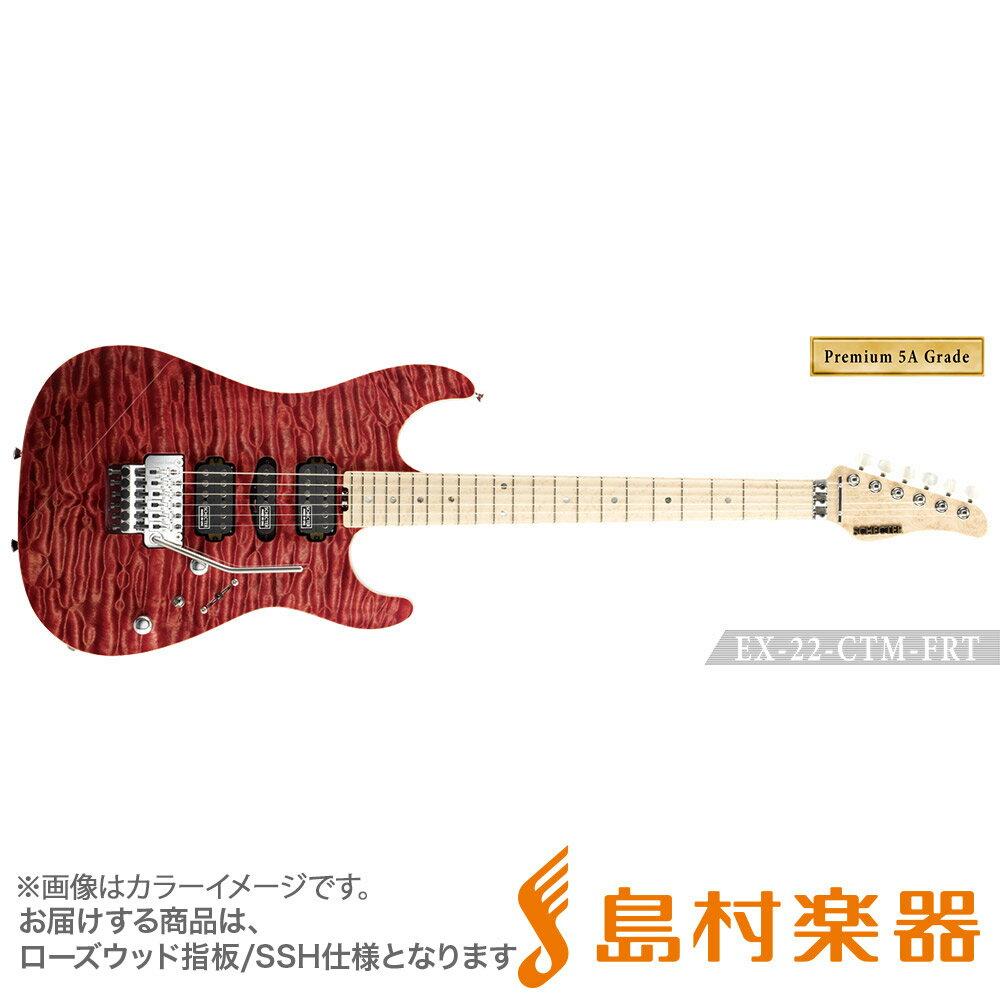 SCHECTER EX4-22CTM-FRT/5AG/HR RDNTL エレキギター EX SERIES 【Premium 5A Grade】 【シェクター】【受注生産 納期約7〜8ヶ月 ※注文後のキャンセル不可】