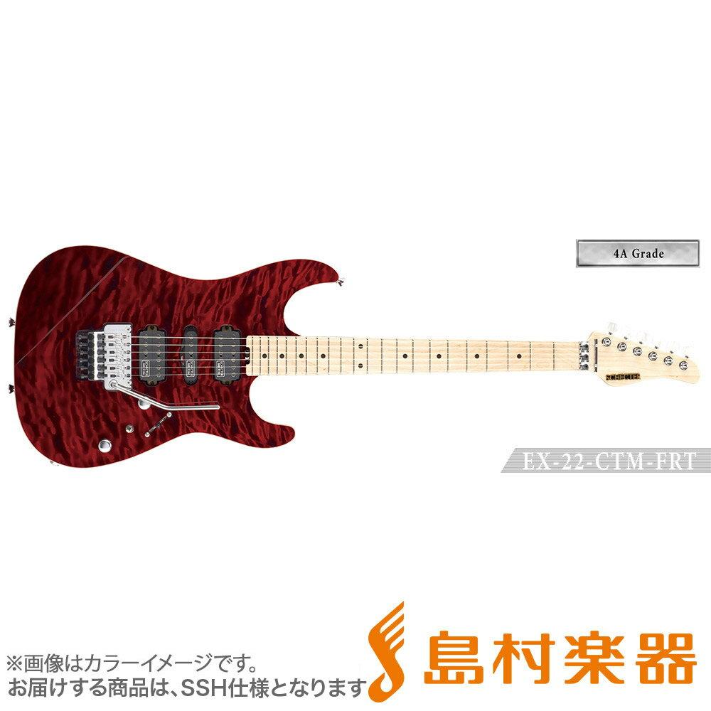 SCHECTER EX4-22CTM-FRT/4AG/M BKCH エレキギター EX SERIES 【4A Grade】 【シェクター】【受注生産 納期約7〜8ヶ月 ※注文後のキャンセル不可】