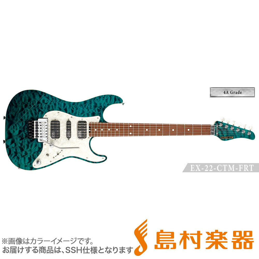 SCHECTER EX4-22CTM-FRT/4AG/HR BKTQ エレキギター EX SERIES 【4A Grade】 【シェクター】【受注生産 納期約7〜8ヶ月 ※注文後のキャンセル不可】