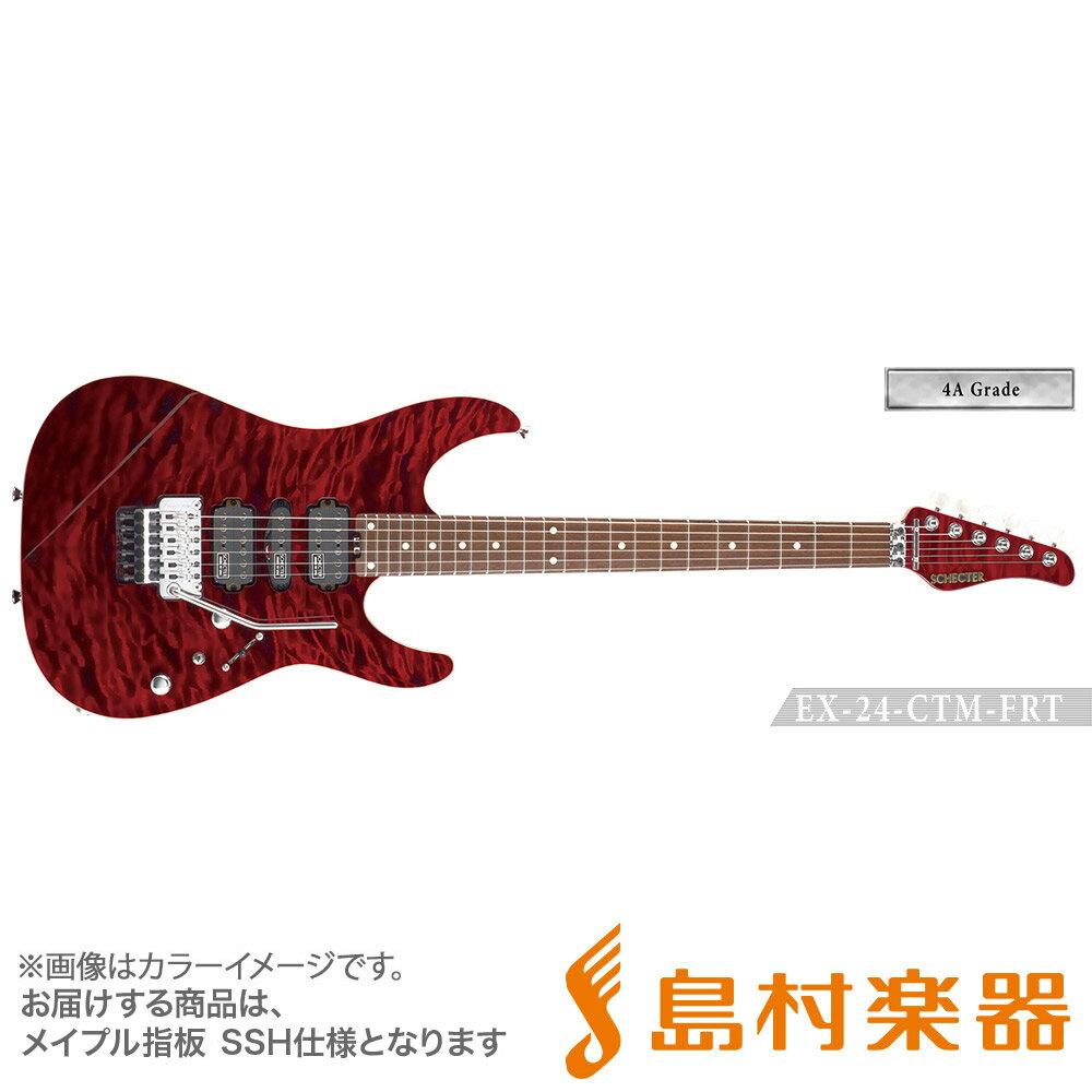 SCHECTER EX4B-24CTM-FRT/4AG/M BKCH エレキギター EX SERIES 【4A Grade】 【シェクター】【受注生産 納期約7〜8ヶ月 ※注文後のキャンセル不可】