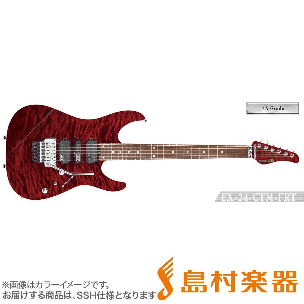 SCHECTER EX4B-24CTM-FRT/4AG/H BKCH エレキギター EX SERIES 【4A Grade】 【シェクター】【受注生産 納期約7〜8ヶ月 ※注文後のキャンセル不可】