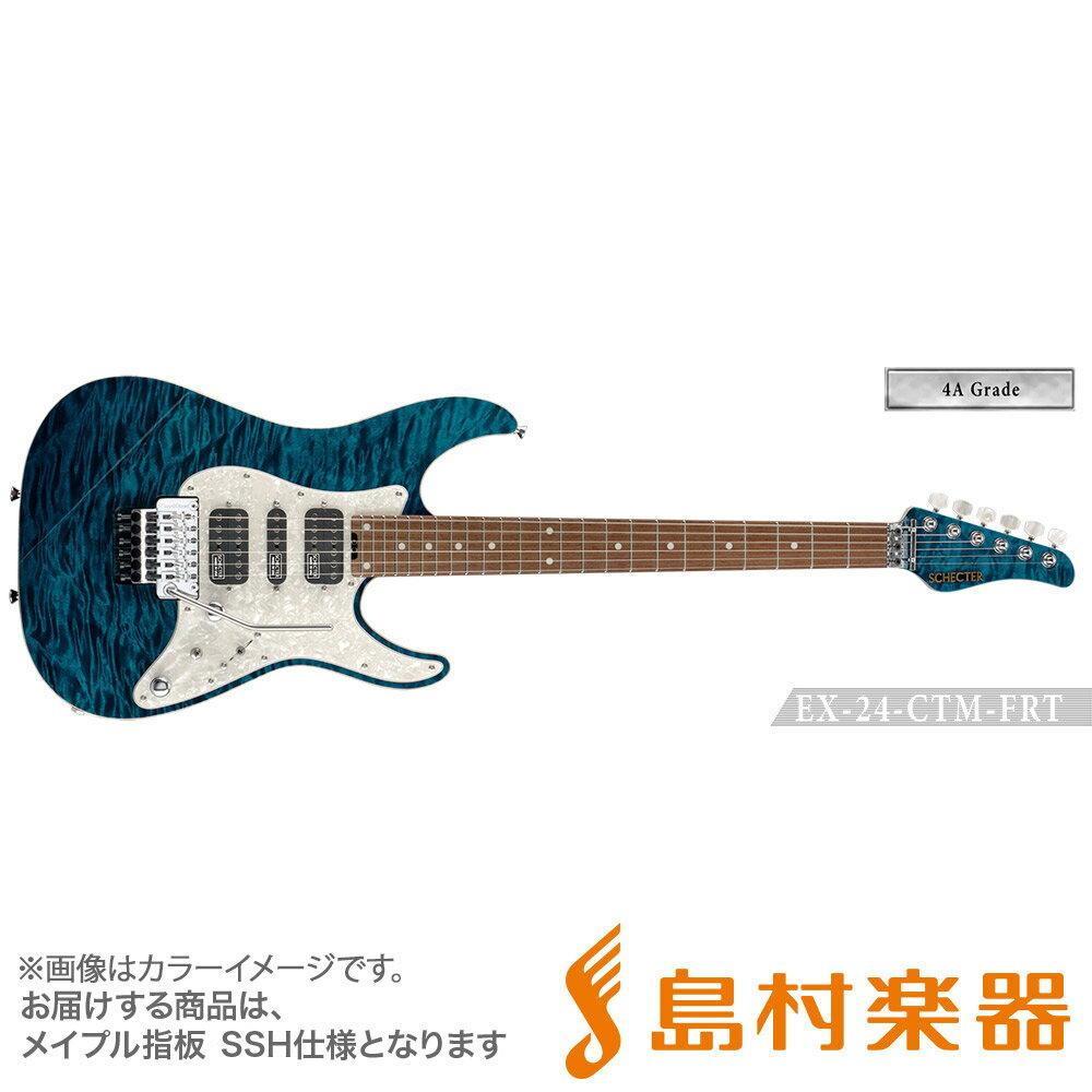 SCHECTER EX4B-24CTM-FRT/4AG/M BKAQ エレキギター EX SERIES 【4A Grade】 【シェクター】【受注生産 納期約7〜8ヶ月 ※注文後のキャンセル不可】