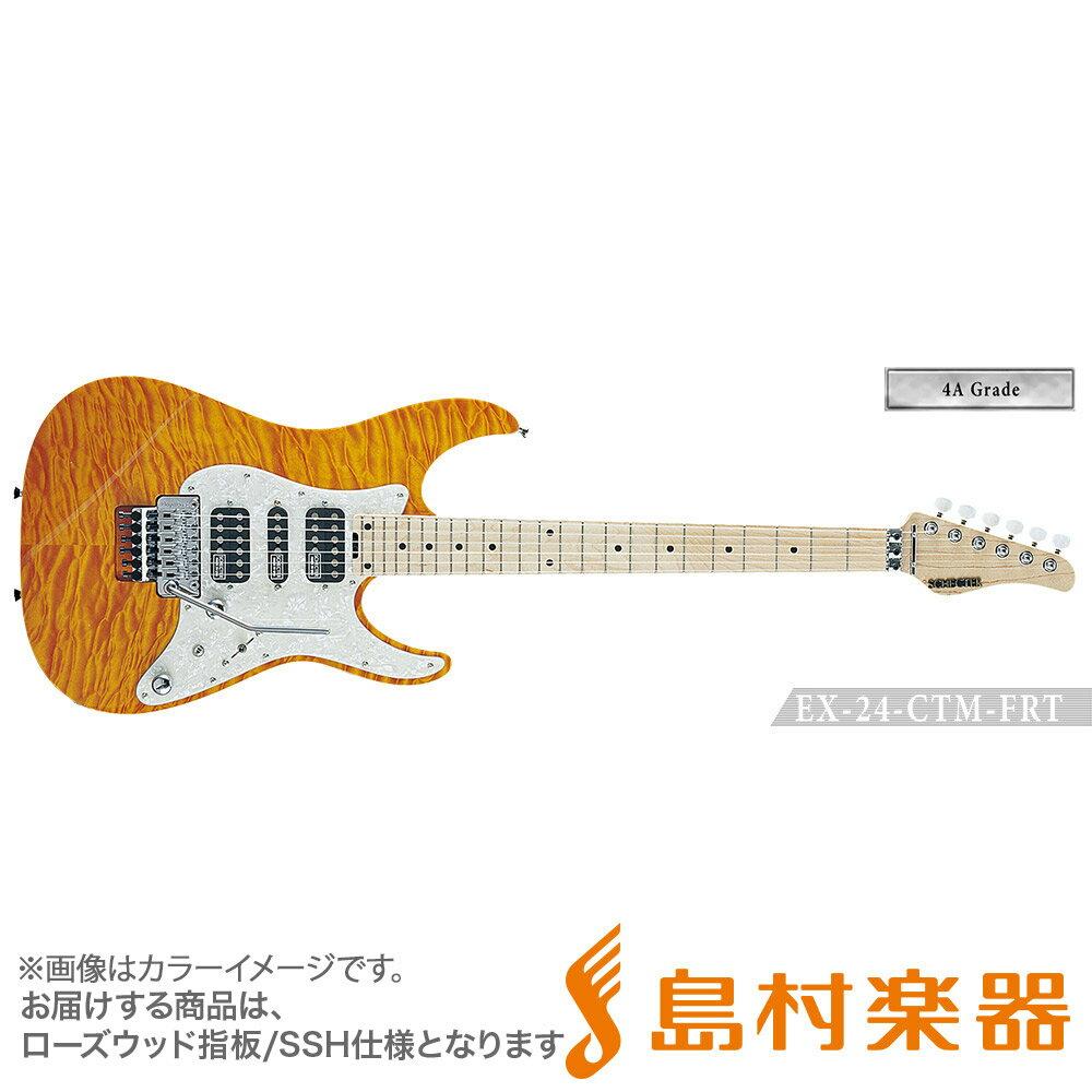 SCHECTER EX4B-24CTM-FRT/4AG/H AMB エレキギター EX SERIES 【4A Grade】 【シェクター】【受注生産 納期約7〜8ヶ月 ※注文後のキャンセル不可】