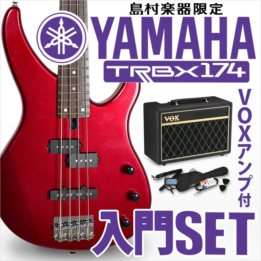 YAMAHA TRBX174 RM VOXアンプセット ベース 初心者 セット 【ヤマハ】【オンラインストア限定】
