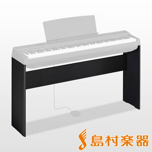YAMAHA L-125 B 電子ピアノスタンド 【P-125 B 専用】 【ヤマハ L125】