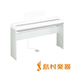 YAMAHA L-125 WH 電子ピアノスタンド 【P-125 WH 専用】 【ヤマハ L125】