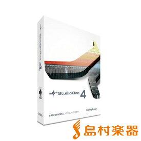 [2020/01/01迄 10周年記念セール] PreSonus Studio One 4 Professional 日本語版(ボックス) 通常版 DAWソフト 【ダウンロード版】 【プレソナス】