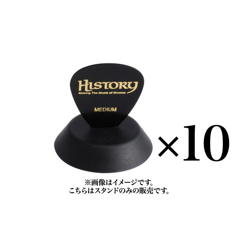 E.D.GEAR PS1 BK ブラック ピックスタンド 10個セット 【EDギア】