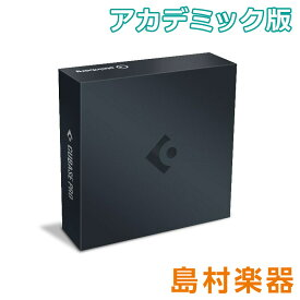 steinberg CUBASE PRO アカデミック版 最新バージョン 10.5 【スタインバーグ】【国内正規品】