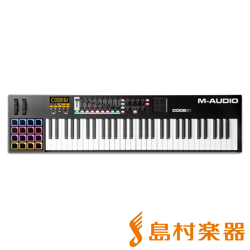 M-AUDIO Code 61 Black 61鍵盤USB MIDIキーボード 【Mオーディオ】