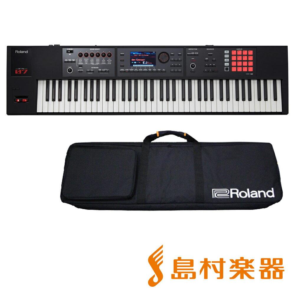 Roland FA-07 シンセサイザー 76鍵盤 【ローランド FA07】