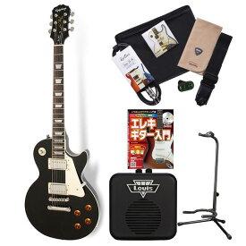 Epiphone LPStd EB エレキギター 初心者 セット レスポール ミニアンプ 入門セット 【エピフォン】