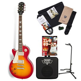 Epiphone LP STD + TOP PRO LH HS ギター 初心者 セット レスポール 左利き ミニアンプ 入門セット 【レフトハンド】 【エピフォン】【オンラインストア限定】
