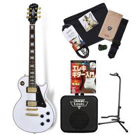 Epiphone LP CUSTOM PRO AW エレキギター 初心者 セット レスポール ミニアンプ 入門セット 【エピフォン】