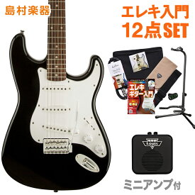 Squier by Fender Affinity Stratocaster BLK エレキギター 初心者 セット ミニアンプ ストラトキャスター 【スクワイヤー / スクワイア】【オンラインストア限定】