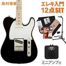Squier by Fender Affinity Telecaster BLK(ブラック) エレキギター 初心者 セット ミニアンプ テレキャスター 【スクワイヤー / スクワイア】