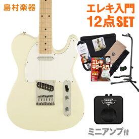 Squier by Fender Affinity Telecaster AWT(アークティックホワイト) エレキギター 初心者 セット ミニアンプ テレキャスター 【スクワイヤー / スクワイア】