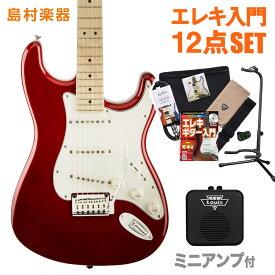 Squier by Fender Standard Stratocaster Maple Fingerbord CAR(キャンディアップルレッド) ミニアンプセット エレキギター 初心者 セット ストラトキャスター 【スクワイヤー / スクワイア】【オンラインストア限定】