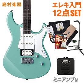 YAMAHA PACIFICA112V SOB(ソニックブルー) ミニアンプセット エレキギター 初心者セット 【ヤマハ】