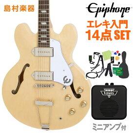 Epiphone Casino Natural エレキギター 初心者14点セット ミニアンプ付き カジノ フルアコ 【エピフォン】【オンラインストア限定】