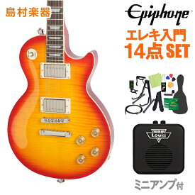 Epiphone Les Paul Tribute Plus Outfit Faded Cherry エレキギター 初心者14点セット ミニアンプ付き レスポール 【エピフォン】【オンラインストア限定】