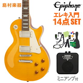 Epiphone Limited Edition Les Paul Standard Plustop PRO Antique Natural エレキギター 初心者14点セット ミニアンプ付き レスポール 【エピフォン】【オンラインストア限定】