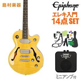 Epiphone Wildkat STUDIO AN エレキギター 初心者14点セット ミニアンプ付き 【エピフォン】【オンラインストア限定】