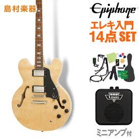 Epiphone LTD ES-335 Pro NA エレキギター 初心者14点セット ミニアンプ付き 【エピフォン】【オンラインストア限定】