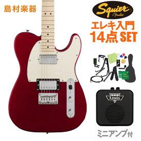 Squier by Fender Contemporary Telecaster HH Dark Metallic Red エレキギター 初心者14点セット 【ミニアンプ付き】 テレキャスター 【スクワイヤー / スクワイア】【オンラインストア限定】
