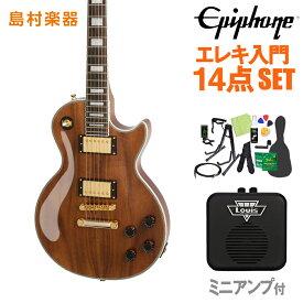 Epiphone Limited Edition Les Paul Custom PRO KOA Natural エレキギター 初心者14点セット ミニアンプ付 レスポール 【エピフォン】