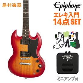 Epiphone SG Special Vintage Edition Vintage Worn Heritage Cherry Sunburst エレキギター 初心者14点セット 【ミニアンプ付き】 【エピフォン】【オンラインストア限定】