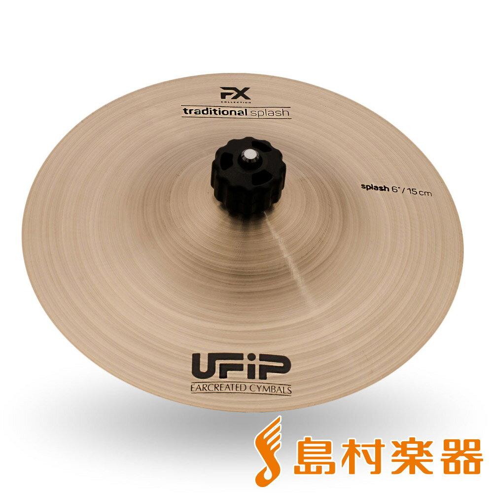 UFiP FX-06TS Traditional Splash Medium スプラッシュシンバル 6インチ